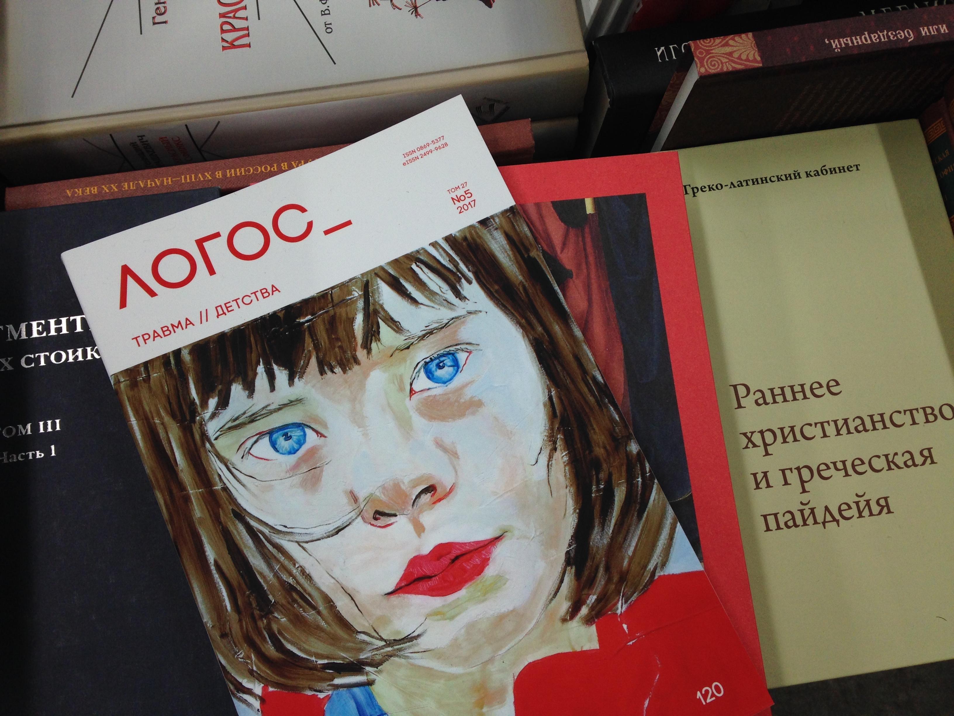 Современные литературные журналы